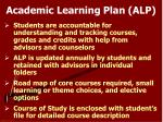academic learning plan alp