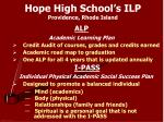 hope high school s ilp providence rhode island