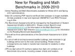 new for reading and math benchmarks in 2009 2010