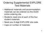 ordering supplemental explore test materials