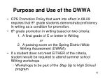 purpose and use of the dwwa