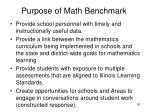 purpose of math benchmark