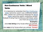non continuous verbs mixed verbs