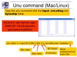 unu command mac linux