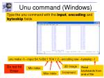 unu command windows
