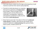 solid state physics the advent