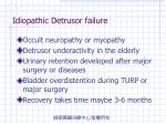 idiopathic detrusor failure