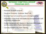 defense comptrollership program dcp