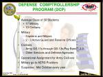 defense comptrollership program dcp13
