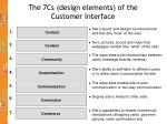 the 7cs design elements of the customer interface