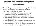 program and portfolio management requirements