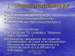1 la revolution numerique