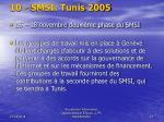 10 smsi tunis 2005