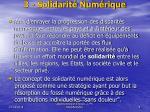 3 solidarit num rique