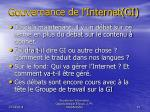 gouvernance de l internet gi