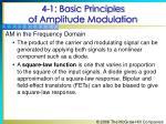 4 1 basic principles of amplitude modulation7