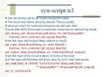 syn script tcl14