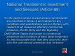 national treatment in investment and services article 68