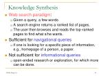 knowledge synthesis