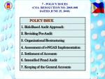 7 policy issues coa resolution no 2008 008 dated june 25 2008