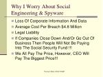 why i worry about social engineering spyware