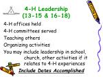 4 h leadership 13 15 16 18