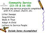 community service 13 15 16 18