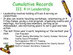 cumulative records iii 4 h leadership