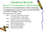 cumulative records other 4 h accomplishments skills knowledge