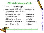 nc 4 h honor club
