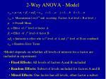2 way anova model