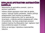 usvajanje apstraktnih matemati kih sadr aja