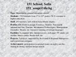 151 school sofia 151 soupi@dir bg