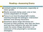 reading assessing drama