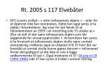 rt 2005 s 117 elveb ter