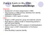 zhang kulich in wu 2008 questionnaire design