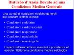 disturbo d ansia dovuto ad una condizione medica generale18