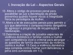 i inova o da lei aspectos gerais25