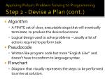 applying polya s problem solving to programming step 2 devise a plan cont
