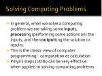 solving computing problems