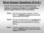 short answer questions s a q