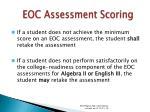 eoc assessment scoring45