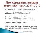 new assessment program begins next year 2011 2012
