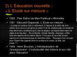 2 l education nouvelle l ecole sur mesure