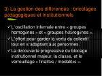 3 la gestion des diff rences bricolages p dagogiques et institutionnels