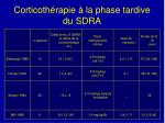 corticoth rapie la phase tardive du sdra10