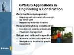 gps gis applications in engineering construction