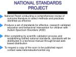 national standards project