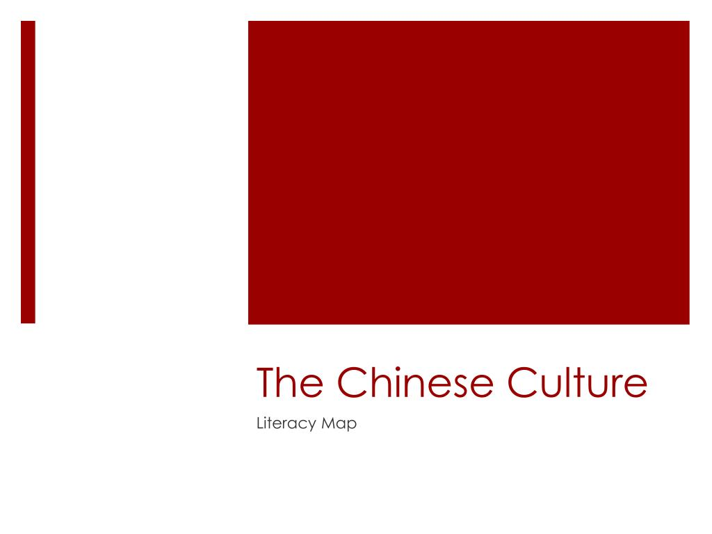 the chinese culture l.