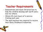teacher requirements
